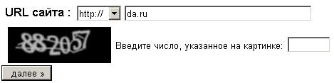 каталог mail.ru