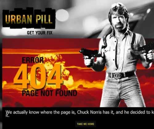 Прикольная страница 404