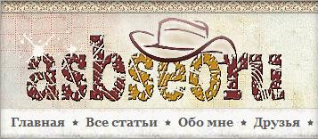 asbseo