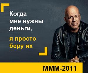 mmm 2012