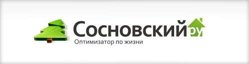 блог сергей сосновского
