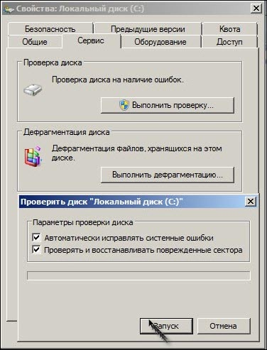 sinij jekran smerti windows 7 (2)
