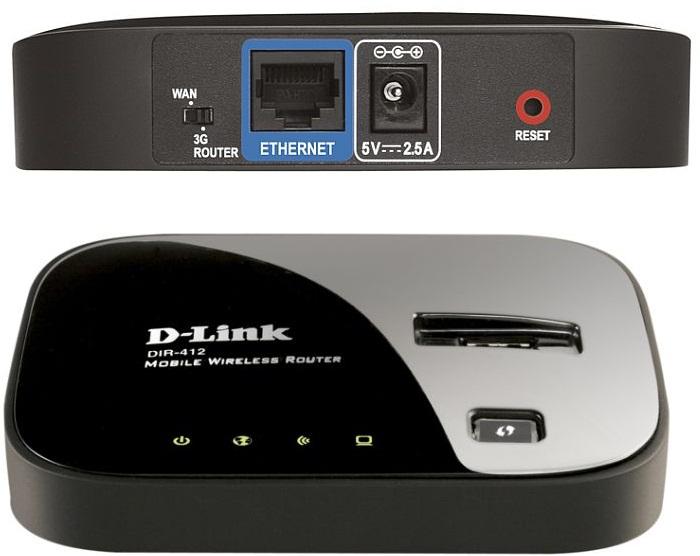 роутер wifi для дома