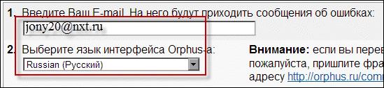 проверка орфографии онлайн яндекс