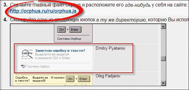 проверка пунктуации онлайн