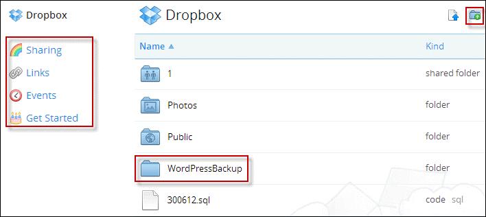 хранение файлов в интернете