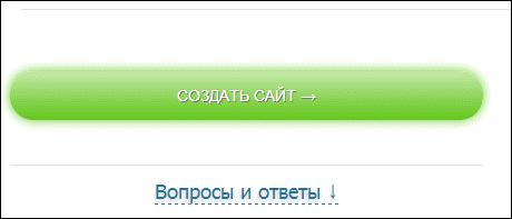 Создать сайт на hostenko