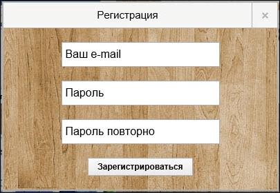 Регистрация в сервисе top-page