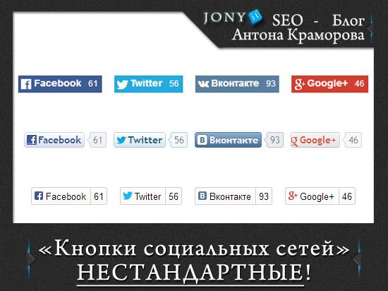 ВКонтакте - Моя страница - ВК - Вход на страницу