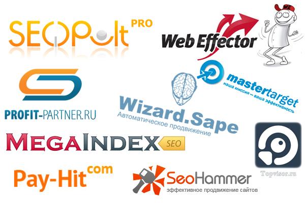 Рекламодатели блога jonyit