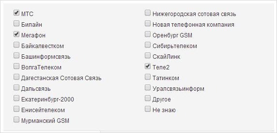 заполняем анкету в онлайн опросе