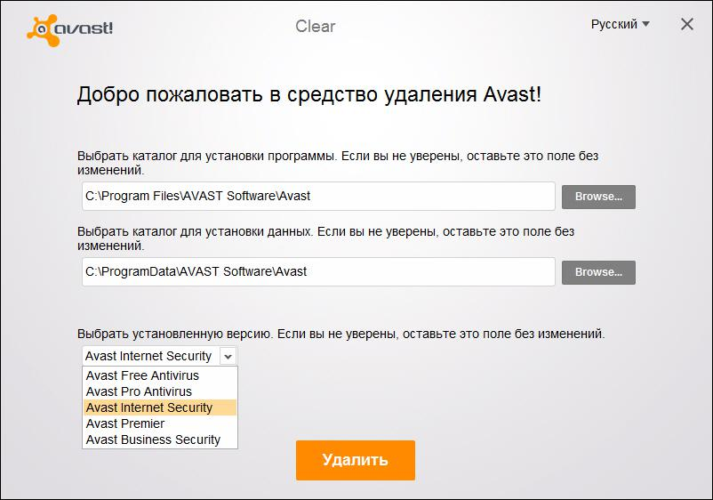 avast_internet_security_premie_2278224