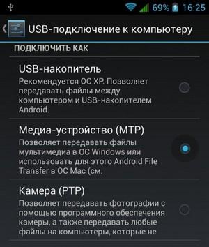 usb_media1